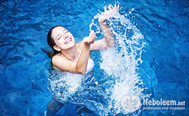 Перед басейном приймайте душ