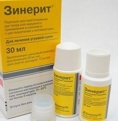 Діючі компоненти Зінеріта - еритроміцин і цинк